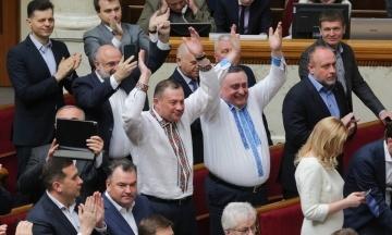 Рада приняла новый закон о статусе государственного языка