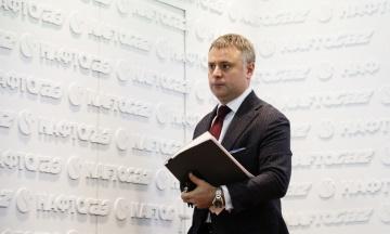 Рада вдруге провалила призначення Вітренка міністром енергетики