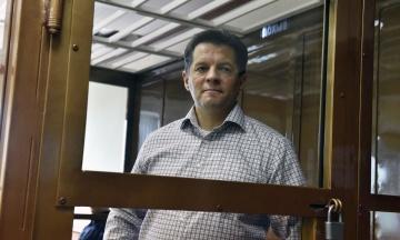«5 месяцев я не видел солнца». Политзаключенный Сущенко написал письмо из российской колонии