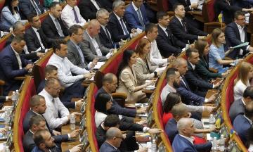 Налоговая амнистия и реформа СБУ: в «Слуге народа» рассказали, какие законопроекты рассмотрит Рада в январе