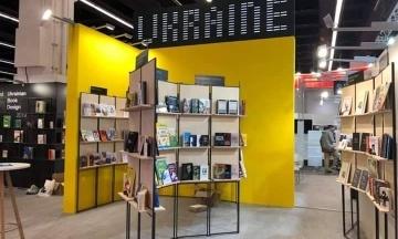 Во Франкфурте открылась крупнейшая книжная ярмарка мира. На ней представлены 28 украинских издательств