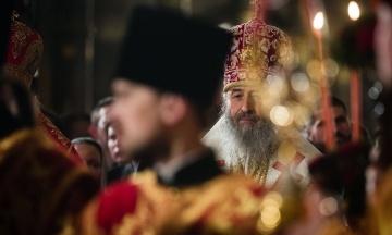 Митрополит Онуфрий: Власть с помощью Константинопольского патриархата борется с УПЦ МП