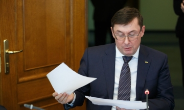 Луценко: Прокуратура та СБУ нікого не «кришують». ГПУ розслідує 480 справ про розкрадання в оборонній сфері