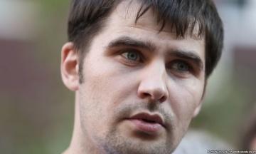 Кремлівський бранець Олександр Костенко вийшов на свободу