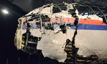 Авіакатастрофа MH17: розслідування встановило, що Україна не знала про небезпеку для цивільної авіації