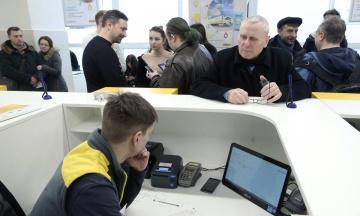 «Укрпошта» пригрозила припинити доставку рахунків за газ у відповідь на відключення від тепла обласних відділень