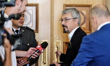 У Кличко обвинили Минкультуры в попытке срыва мероприятия ко Дню памяти и примирения. Там это отрицают