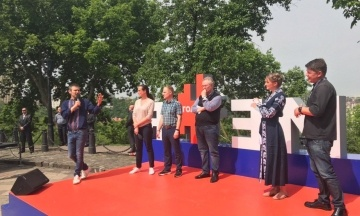 Партия Вакарчука «Голос» предложила «Силе Людей» совместно идти на выборы