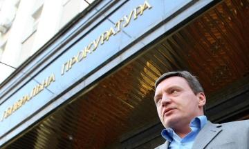 Грымчака поместили в СИЗО, несмотря на ошибки в постановлении суда