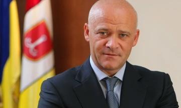 САП попросила Верховний суд, щоб Труханова судили не в Одесі