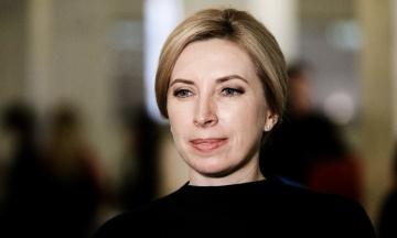 «Слуга» Верещук спростувала інформацію ЗМІ про можливу відставку Авакова: Ця людина вибудувала вертикаль