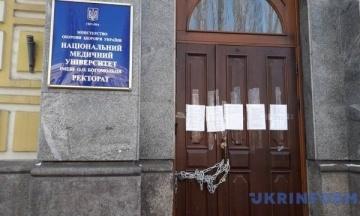 В університеті ім. Богомольця заблокували ректорат. В МОЗ назвали це саботажем