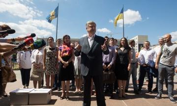 Партия Порошенко выиграла суд у NewsOne