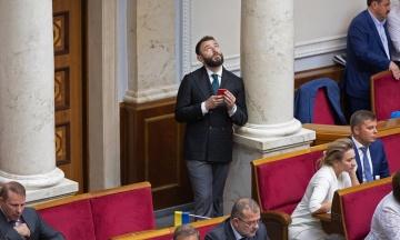 Скандал с подкупом нардепов «Слуги народа»: нардеп Дубинский прошел полиграф