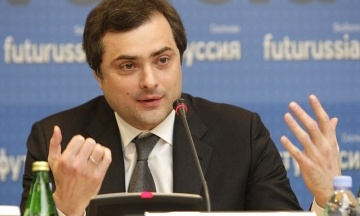 На встрече советников лидеров «нормандской четверки» Россию представит Сурков