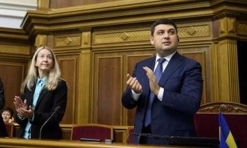 Мосійчук подав позови до суду проти Супрун і Гройсмана. Засідання має відбутися 15 лютого