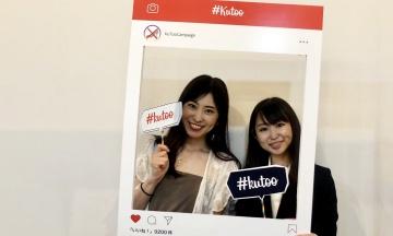 В Японии девушки запустили флешмоб #KuToo. Они борются за право не носить каблуки на работу