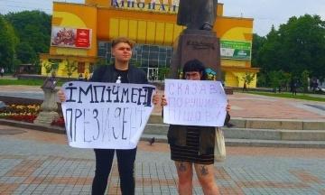 16-річна активістка з Рівного, яка вийшла на мітинг проти Зеленського, заявляє про погрози та образи