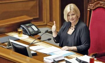 «Європейська солідарність» звинуватила «1+1» у проросійській пропаганді та медіакілерстві й оголосила бойкот телеканалу