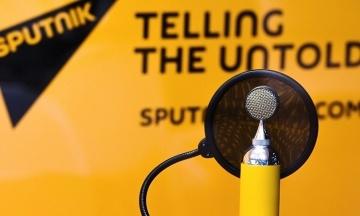 Российское пропагандистское агентство Sputnik прекращает работу в Великобритании