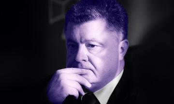 Порошенко закликав Зеленського повернути Смолію заяву про відставку