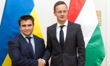 Клімкін: Угорщина змінить скандальну назву «міністра по Закарпаттю»
