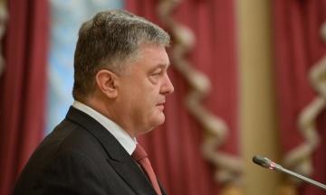 Зеркаль: Украина могла раньше подать иск против России по морскому праву, но Порошенко долго не подписывал указ