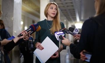 Депутати БПП ледь не побилися в кулуарах Ради через скандальний законопроект про блокування ЗМІ