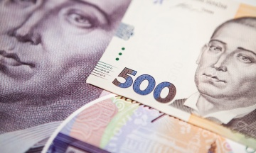 У Мінфіні відзвітували про наповнення держбюджету-2021 за пів року — перевиконали на 5%