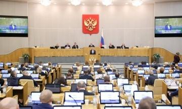 У Росії зобов'яжуть журналістів негайно видаляти новини, які Роскомнагляд визнає «фейковими»