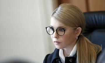 Юлія Тимошенко прокоментувала скандал із Юрієм Тимошенком. Вважає, що влада відволікає увагу від «Укроборонпрому»