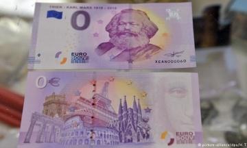 На батьківщині Маркса продали 100 тис. купюр номіналом нуль євро. Вони принесли авторам не менше €300 тис.