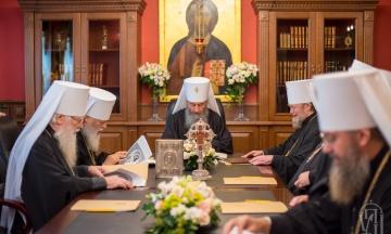 УПЦ МП відмовилася брати участь у створенні автокефальної церкви в Україні та розірвала стосунки зі Вселенським патріархатом