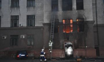 Мониторинговая миссия ООН в Украине: Расследование одесской трагедии 2 мая 2014 неэффективно, а наказание так никто и не понес