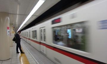 Токійське метро пропонує безкоштовну їжу. Потрібно лише відмовитися від поїздок у ранкові години пік
