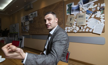 Мэр Киева Кличко заявил, что горячую воду начнут отключать после 4 мая