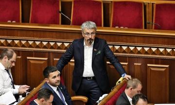 Ткаченко: Законопроєкт про медіа можуть винести в Раду у травні. Але він вже «трішки відстає від реалій»