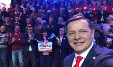 Радикальна партія висунула Олега Ляшка кандидатом у президенти
