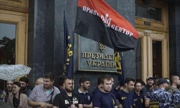Под стенами АП националисты требовали, чтобы Зеленский отреагировал на действия Медведчука