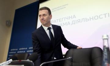 Проти директора Держбюро розслідувань Труби подали 4 позови