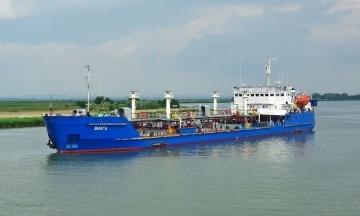 Суд відмовив в арешті судна «Марія», яке постачало паливо Чорноморському флоту Росії