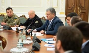 Завершення воєнного стану: Порошенко збирає РНБО, а нардепи — позачергове засідання Верховної Ради