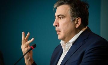 Грузія поверне в Київ свого посла, якого викликали рік тому через призначення Саакашвілі