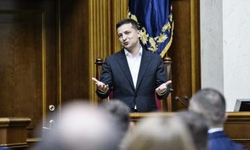 Вице-спикер Стефанчук назвал основание для возможного роспуска Рады Зеленским