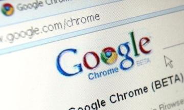 Округлий дизайн в білих тонах. Google Chrome з вересня буде виглядати по-новому