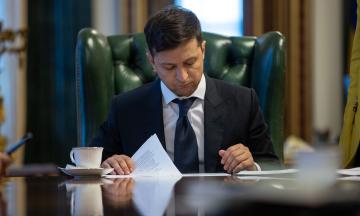 Зеленский подписал совместную декларацию о сотрудничестве с президентами четырех стран