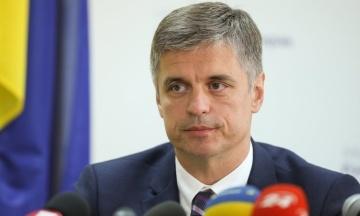 Міністром закордонних справ може стати глава місії при НАТО Вадим Пристайко