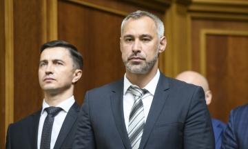 Рада назначила Руслана Рябошапку генеральным прокурором Украины