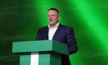 «УКРОП» офіційно висунув кандидатом у президенти Олександра Шевченка