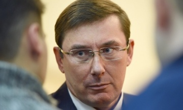 Генпрокурор Луценко предостерег канал «112 Украина» от трансляции фильмов о Медведчуке
